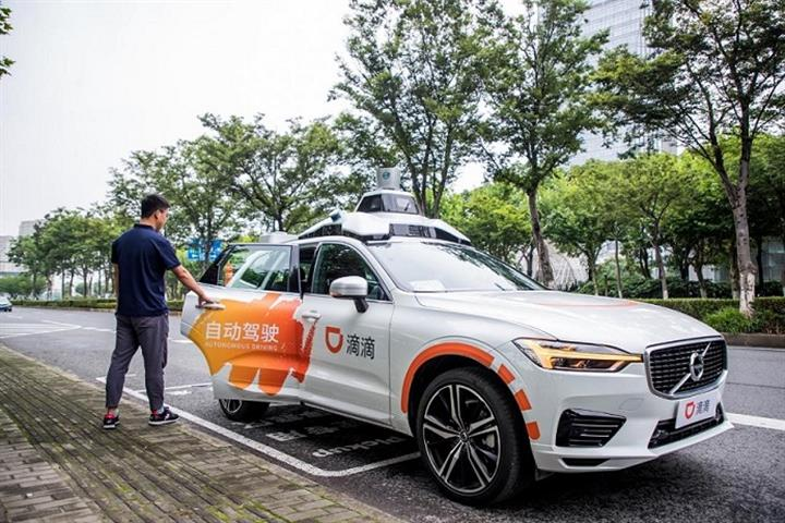 Didi Tests Robotaxi Service in Shanghai