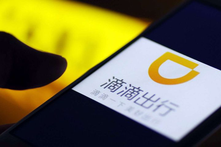 Didi to Raise USD1.6 Billion to Drive Launch of Takeout Business