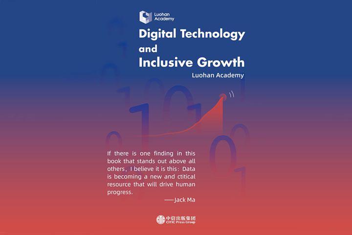 Digital Tech Is a Key to Broad-Based Prosperity, Nobel Winners at Alibaba Think Tank Say