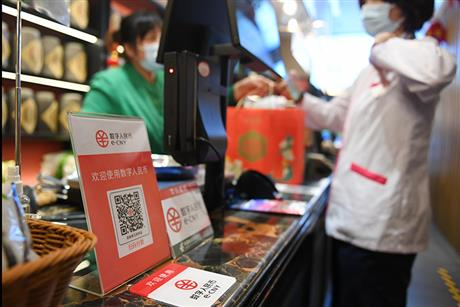 Digital Yuan Isn't Aimed at Ousting US Dollar, PBOC Deputy Governor Says