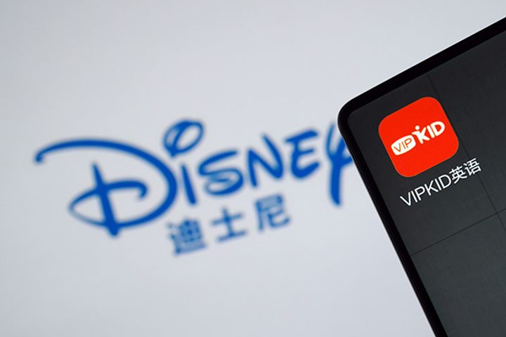 Disney Denies Link With Chinese Kids' Learning Unicorn VIPKid
