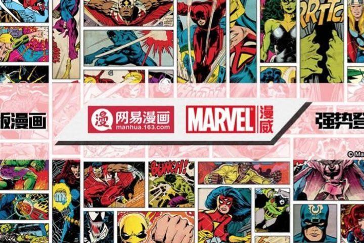 Disney, NetEase Agree to Create Chinese Comic Book Superhero
