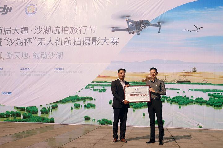 DJI, Ningxia Establish Drone-Friendly Destination to Promote Aerial Photography