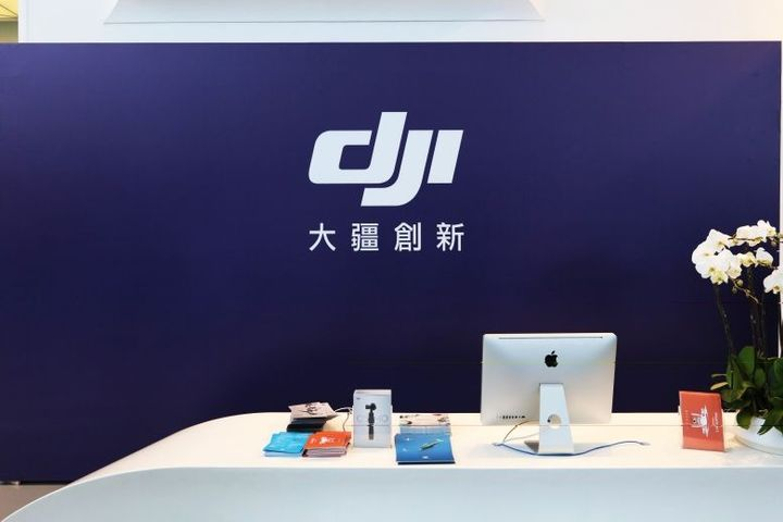 DJI Stares at USD147.6 Million Loss After Staff Fraudulently Hiked Prices