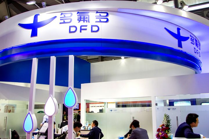 Do-Fluoride to Buy 70% Stake in Battery Materials Producer Luoyang Lion