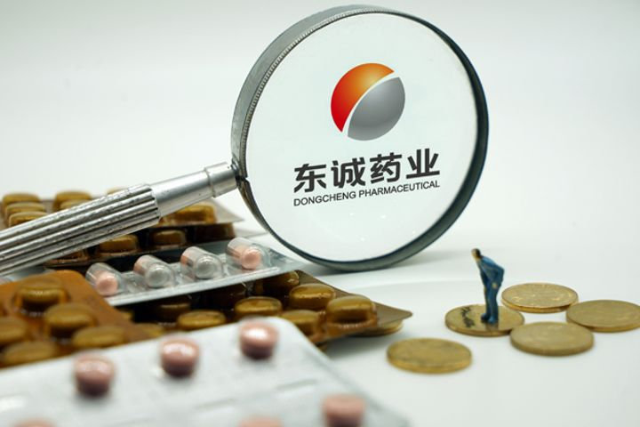 Dongcheng Biochem, Institute of Modern Physics to Form Nuke Medicine JV