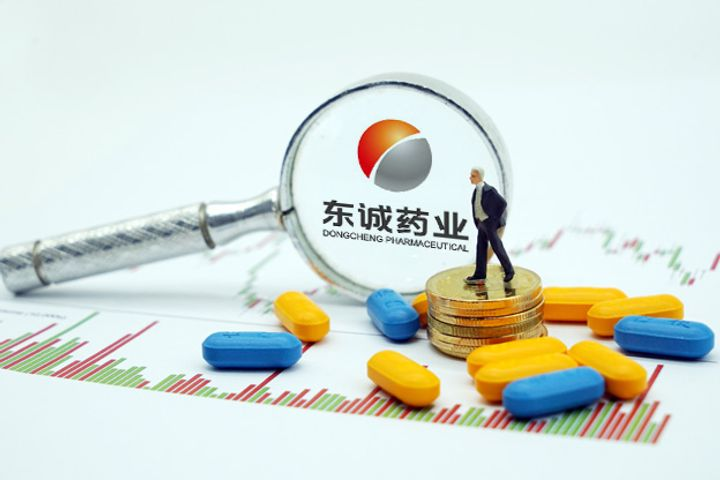 Dongcheng to Build First Radioactive Drug R&D Center in Shanghai