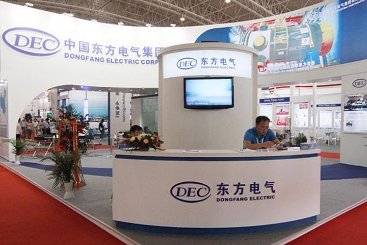 Dongfang Electric Successfully Tests Its Generator for CAP1400 Nuclear Reactor