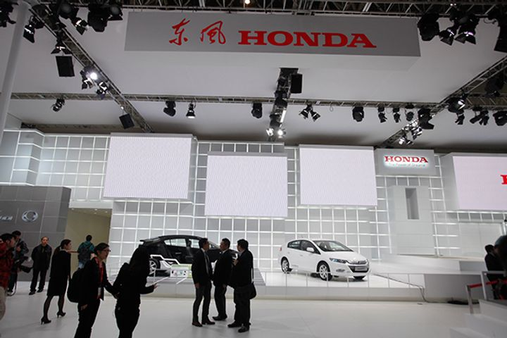 Dongfeng Honda Suspends Sales After Warning From Quality Regulator