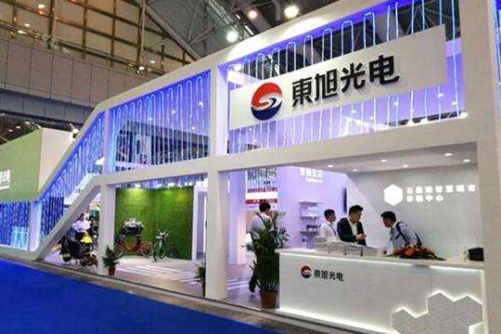 Dongxu Optoelectronic Will Cooperate with Two Colleges Down Under to Develop NEV Batteries and Graphene