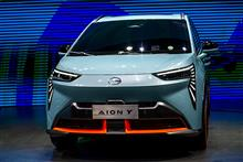 Doubts Are Raised Over GAC Aion's New Fast-Charging, Long-Range Car Battery