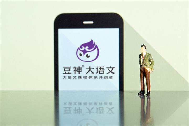Doushen Surges After Chinese E-Tutor Says It Will Shift to Non-Academic Classes Amid Crackdown