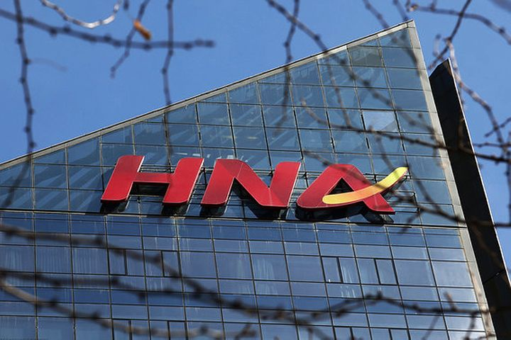 Downdrafts Push High-Flyer HNA to Borrow, Hand Airline Unit to SOE Receiver