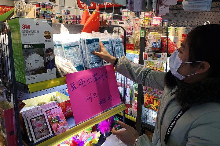 Drugmakers, Retailers Replenish Stocks to Meet China's Pneumonia-Related Demand