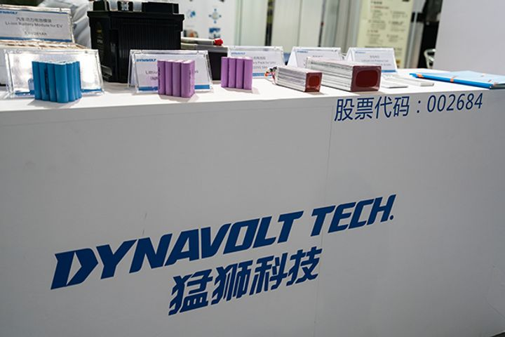 Dynavolt Technology to Invest USD188 Million for 95.85% Stake in NEV Charger Maker Hope Shanghai