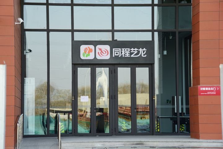 E-Travel Agency Tongcheng-Elong Links With Travel SNS Mafengwo