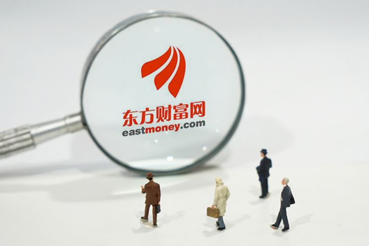 East Money Information Gets License to Trade Futures Contracts in Hong Kong