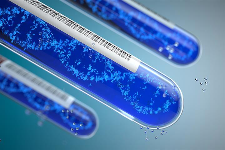 EdiGene Gets China's First Approval to Start Trials of Gene Editing Therapy