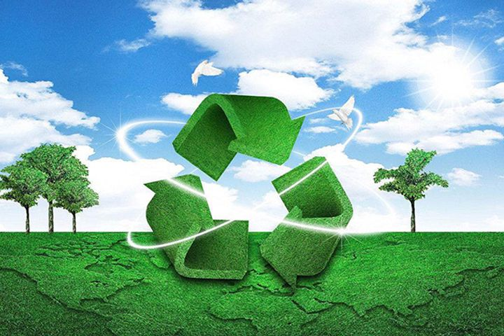 [Editorial] China Ramps Up Environmental Protection Via Centralized Inspections