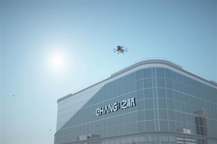 EHang Plans World's First Airport for AAVs in Chinese Beauty Spot