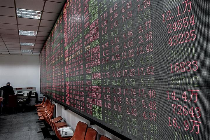 Eight-Day Bull Run in Chinese Equities Ends as State Funds Pare Holdings