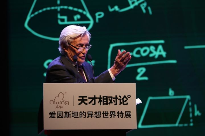 Einstein Exhibition Opens in Shanghai as Hebrew University of Jerusalem Looks to Expand China-Israel Ties