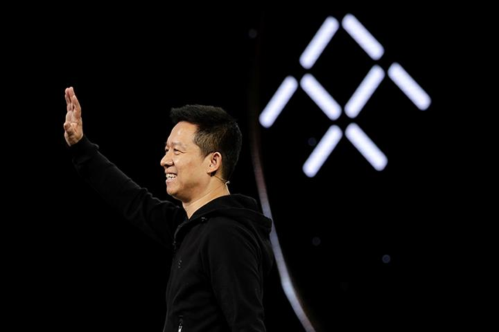 Jia Yueting's Electric Car Startup Faraday Future Files for Nasdaq IPO