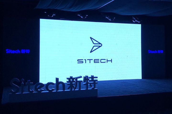 Electric Vehicle Startup Sitech Unveils New Logo, Opens Silicon Valley Office