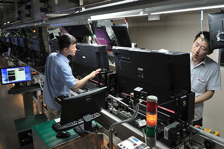 Electronics Giant TCL to Invest USD1.5 Billion in LCD Production Lines in Huizhou, Guangdong