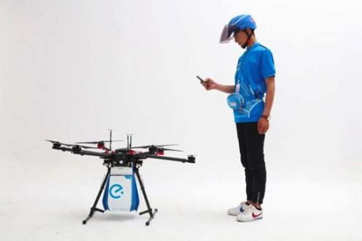Ele.me Debuts Meal Delivery Drone at World Unmanned Systems Conference