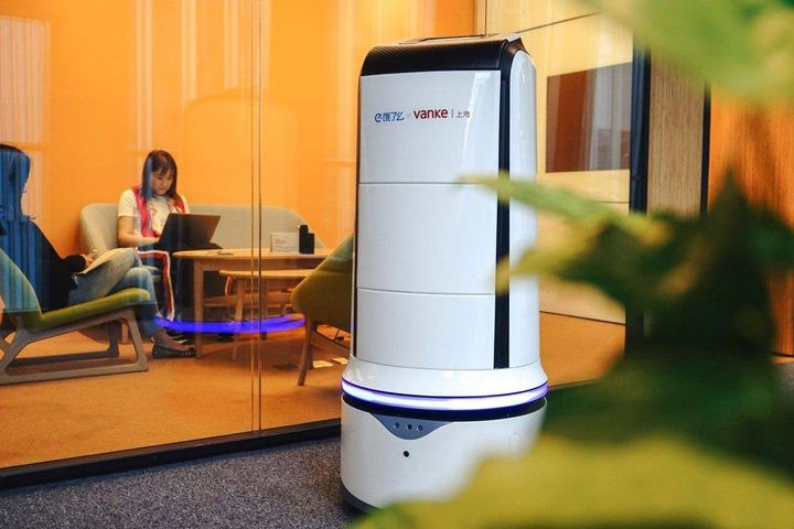 Eleme.com Completes China's First Robot Takeout Delivery in Office Building