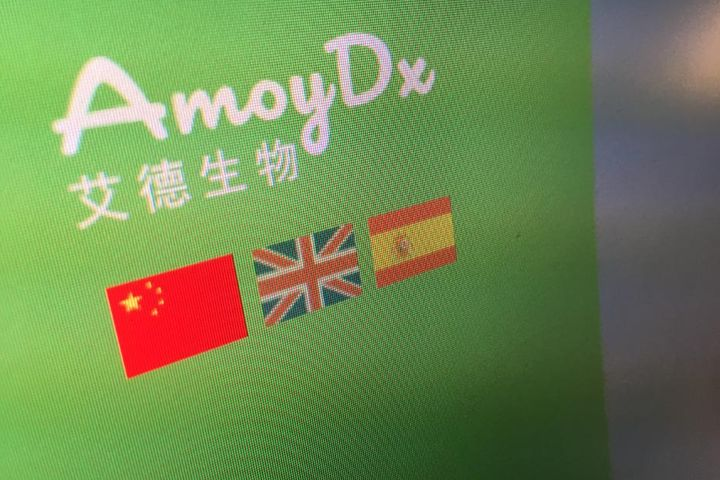 Eli Lilly Unit Selects China's Amoy Diagnostics' Gene Products for Cancer Drug