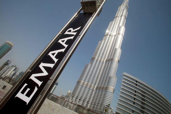 Emaar Properties to Build USD11 Billion Development Near New Beijing Airport