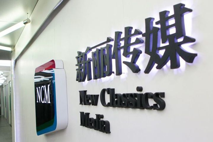 Enlight Media Sells Tencent 28% of Shares in New Classics Media, Torpedoes Its IPO