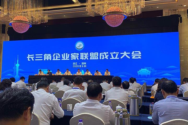 Entrepreneur Group Is Set Up to Pool Yangtze River Delta Talent