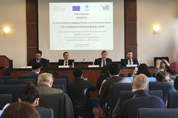 EU Will Draft Europe-Asia Interconnection Blueprint to Adapt to Belt and Road