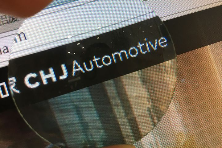 EV Startup CHJ Automotive Charges Up USD474.5 Million in Series B