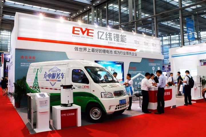 Eve Energy Gets More Certificates to Build Traction Batteries for Ships