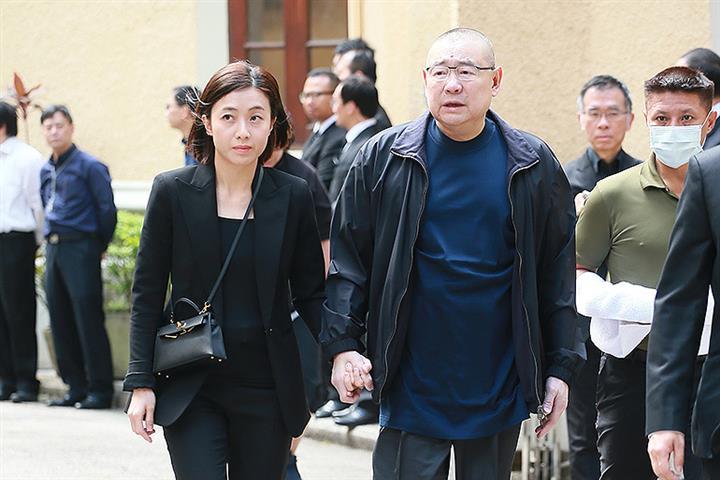 Evergrande Backer Chinese Estates Dips After Soaring on USD244 Million Privatization Plan
