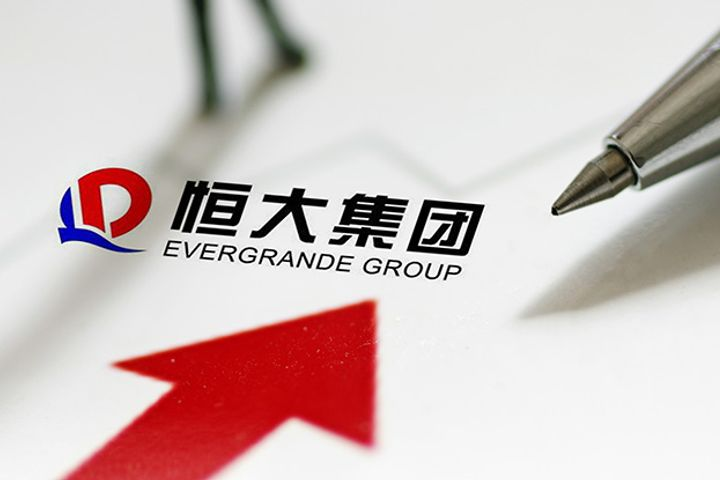 Evergrande Extends Stock Buyback to Support Flailing Share Price