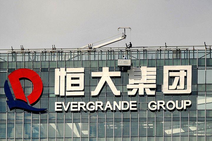 Evergrande Group's Sales Rose Over Twofold Last Month