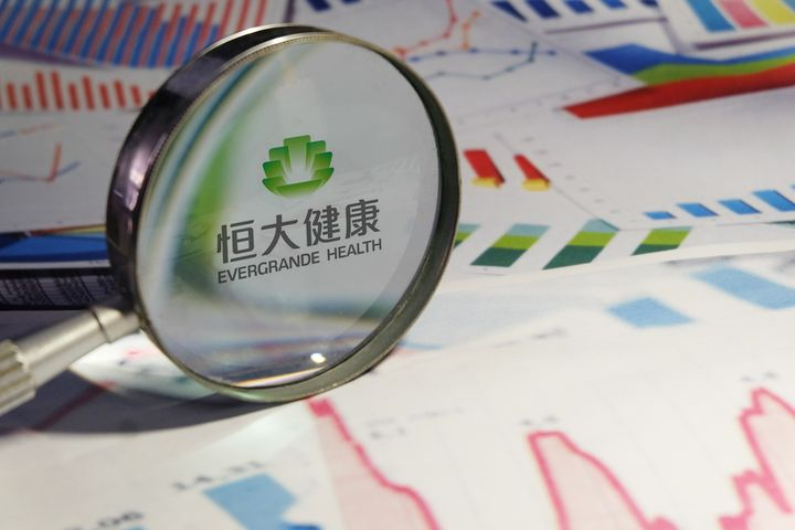 Evergrande Health Secures 11 Land Plots in Henan for USD282.14 Million
