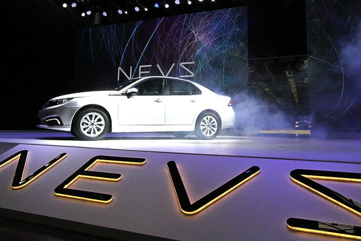 Evergrande Health Stock Soars on Plans to Buy Remainder of Carmaker NEVS