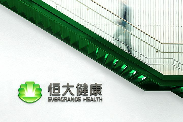 Evergrande Health to Pay USD162 Million for Car Battery Maker Stake
