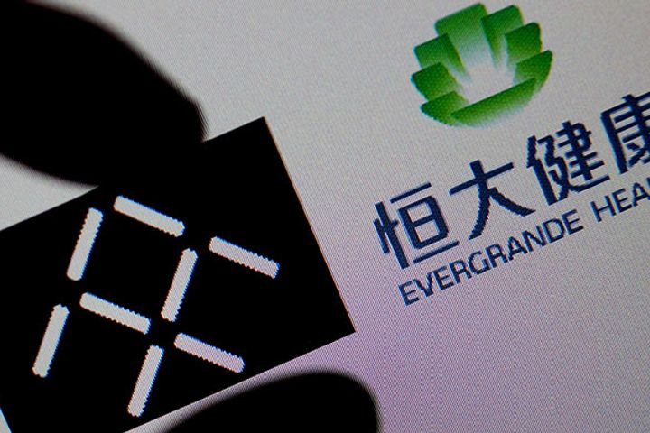 Evergrande May Sue Faraday Future Over Jia's WeChat Post Celebrating Ruling