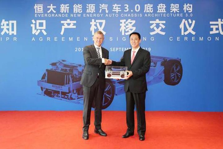 Evergrande Neoenergy, Benteler, FEV Group Pen Deal for 3.0 Chassis IPR