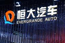 Evergrande NEV Soars as Faraday Future Gears Up to List on Nasdaq