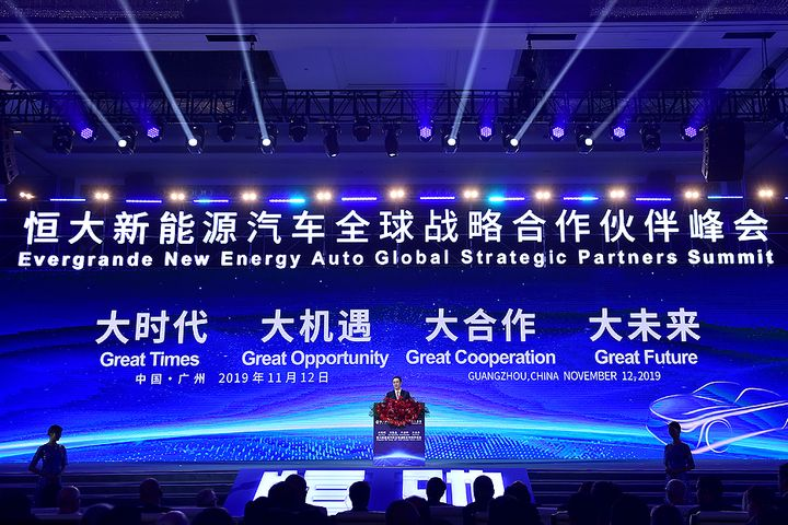 Evergrande's NEV Unit to Come Out With First Car Next Year