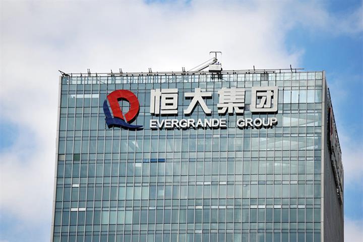 China Evergrande's Shares Plunge Amid Bankruptcy Rumor Debt-Ridden Developer Denies