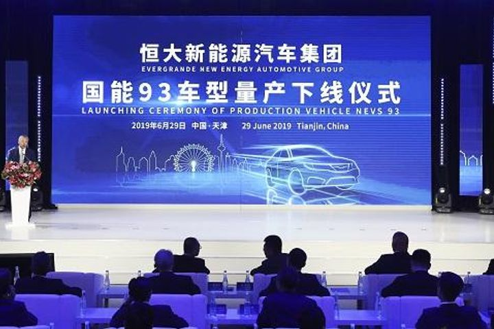 Evergrande Starts Mass Producing Its First EV After Just Six Months in Sector